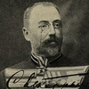 Sergei Arkadievich De-Karrier
