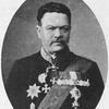 Vasily Vladimirovich Saveliev