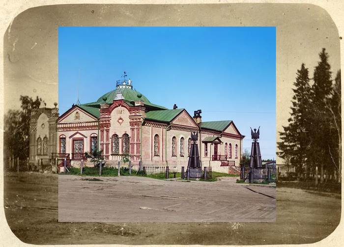 Museum of Tobolsk