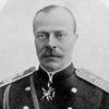 Alexander Petrovich Oldenburgsky