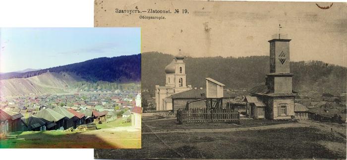 Scene in Zlatoust